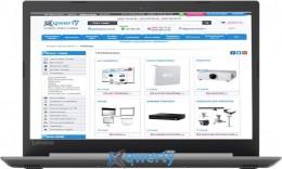 Lenovo IdeaPad 330-15IKBR (81DE01VWRA) Platinum Grey