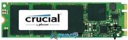 Crucial MX500 M.2 250 GB (CT250MX500SSD4)