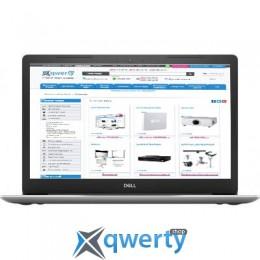 Dell Inspiron 5570 (55i716S2R5M-LPS) Silver