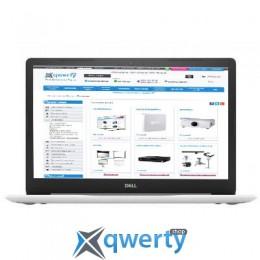 Dell Inspiron 5570 (55i716S2R5M-LSW) White