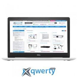 Dell Inspiron 5570 (55i716S2R5M-WSW) White