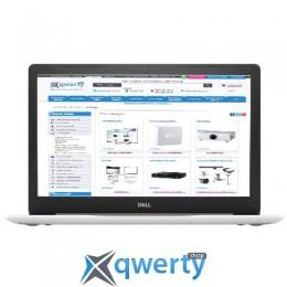 Dell Inspiron 15 5570 (55i58S2R5M-LWH) White