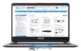 ASUS X507UF (X507UF-EJ094) (90NB0JB1-M00990) GREY