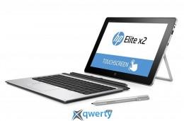 HP ELITE X2 1012 G2 TABLET (1PH95UT)