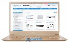 Acer Swift 5 SF514-52T (NX.GU4EU.011) Honey Gold