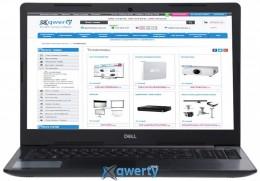 Dell Inspiron 5570 (I5558S2DDL-80B)