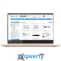 Lenovo Yoga 920-13IKB (80Y700A8RA) Copper