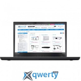 Lenovo ThinkPad T470p (20J60042RT)