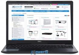Dell Inspiron 5570 (I557810S1DIW-80B)