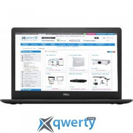 Dell Inspiron 5570 (I515F54H10DDL-8BK) Black