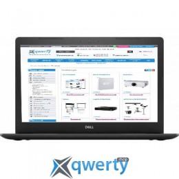 Dell Inspiron 5570 (I515F78S2DDL-8BK) Black