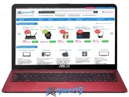 Asus VivoBook 15 X510UA (X510UA-BQ323) (90NB0FQ3-M04490) Red