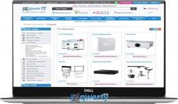 Dell XPS 13 (9370) (X3716S3NIW-63S) купить в Одессе