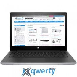HP ProBook 450 G5 (1LU51AV_V7) Silver