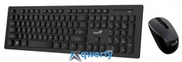Genius SlimStar 8008 WL Black Ukr (31340001413)