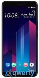 HTC U11+ 4/64Gb Dual Sim Ceramic Black (99HANE054-00) купить в Одессе