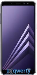 Samsung A530F (Galaxy A8 2018) 4/32GB DUAL SIM ORCHID GRAY (SM-A530FZVDSEK)