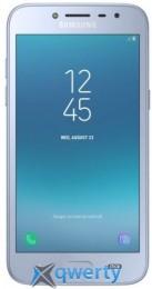 Samsung J250F (Galaxy J2 2018 LTE) DUAL SIM SILVER (SM-J250FZSDSEK)