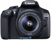 Canon EOS 1300D + 18-55 DCIII + 50mm 1.8 (1160C083)