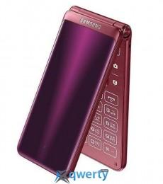Samsung Galaxy Folder 2 G1650 (Wine Red) EU