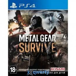 Metal Gear Survive PS4 (русские субтитры)