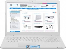 Asus VivoBook 15 X542UF (X542UF-DM019) (90NB0IJ5-M00260) White купить в Одессе
