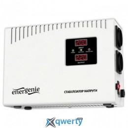 ENERGENIE (EG-AVR-DW2000-01) Schuko