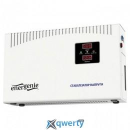 ENERGENIE (EG-AVR-DW5000-01)