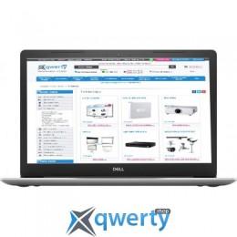 Dell Inspiron 5570 (55i58H2R5M-LPS) Silver