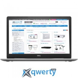 Dell Inspiron 5570 (55i58H2R5M-WPS) Silver