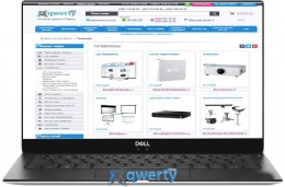 Dell XPS 13 9370 (X3TU716S3W-119) Silver