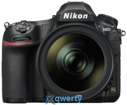 NIKON D850 body (VBA520AE)