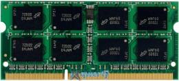 COPELION SODIMM DDR3-1600 8GB PC4-12800 (8GG5128D16L)