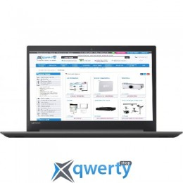 Lenovo IdeaPad 320-17IKB (81BJ005JRA) Platinum Grey