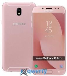 Samsung Galaxy J7 Pro 32GB (Pink) EU