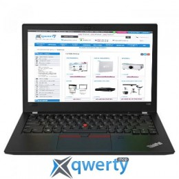 Lenovo ThinkPad X280 (20KF0053RT)