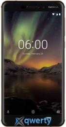 NOKIA 6.1 3/32 Dual SIM (black) TA-1043