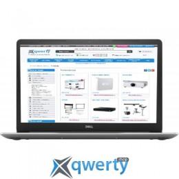 Dell Inspiron 5770 (57i78S1H1R5M-LPS) Silver