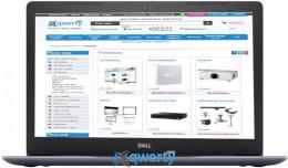 Dell Inspiron 5570 (I555820DDL-80BL)
