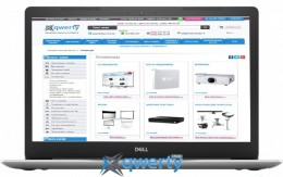 Dell Inspiron 5770 (57i716S2H2R5M-LPS) Silver