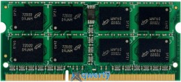 Copelion SODIMM DDR4-2400 8GB PC-19200 (8GG5128D24)