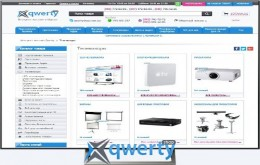 Sony KD-65XE8599