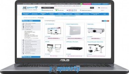 Asus VivoBook 17 X705UF (X705UF-GC016T) (90NB0IE2-M00170) Grey