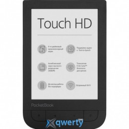 PocketBook 631 Touch HD 2 Dark Brown (PB631-2-X-CIS)