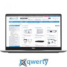 Dell Inspiron 7570 (i75781S1DW-119) Platinum Silver