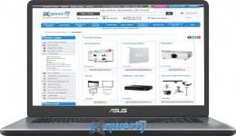 Asus VivoBook 15 X510UF (X510UF-BQ005) (90NB0IK2-M00060) Grey