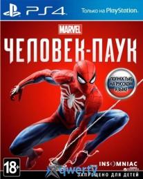 Marvel Человек-Паук (русская версия) PS4