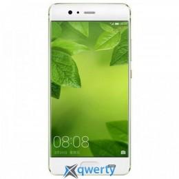 HUAWEI P10 Plus 128GB (Green) EU