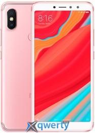 Xiaomi Redmi S2 3/32GB (Pink) EU