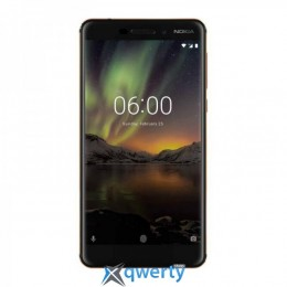 Nokia 6.1 4/64GB Dual Sim (Black) EU